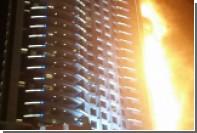 В центре Дубая загорелся отель-небоскреб