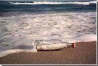 В Австралии нашли послание в бутылке о терпящей бедствие лодке