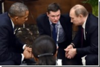Путин обсудил с Обамой ситуацию на Украине и в Сирии