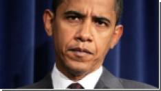 Обама обратился к Конгрессу в последний раз