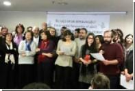 В Турции арестованы призывавшие мирно решить курдский вопрос ученые
