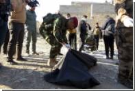 В иракском городе Рамади обнаружили братскую могилу жертв ИГ