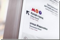 В Москве заработали новые бесплатные Wi-Fi-точки