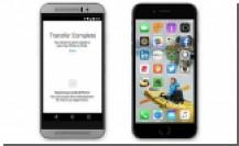 Программы для перехода с iOS на Android не будет