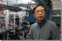 Китай осуществит квантовую телепортацию на 1200 километров