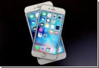 Низкие продажи iPhone отразятся на поставщиках Apple