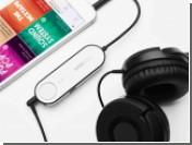 Портативный усилитель BoomStick улучшает звук любых наушников [видео]