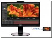 Новый 27-дюймовый монитор Philips поддерживает разрешение 5120 x 2880 пикселей