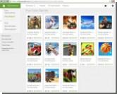 В официальном магазине Google Play обнаружены десятки приложений с Android-трояном