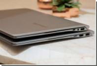 Конкуренты MacBook из новой линейки Samsung выделяются малой массой и тонкими рамками вокруг экрана