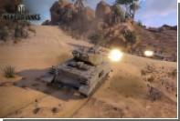 World of Tanks вышла на PlayStation 4