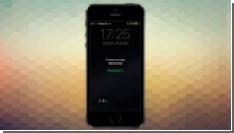 Как вернуть iPhone владельцу