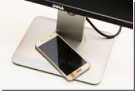 Dell представила беспроводной монитор со встроенной беспроводной зарядкой для мобильных устройств