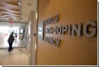 В США призвали МОК и WADA проверить на допинг все виды спорта в России