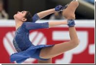 Россиянки заняли первые три места в короткой программе ЧЕ по фигурному катанию