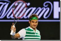 Федерер первым из теннисистов одержал 300-ю победу на турнирах «Большого шлема»