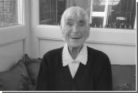 Умерла самая плодовитая женщина Великобритании