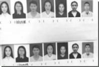 Китайский преподаватель снизил балл не вспомнившим его имя студентам