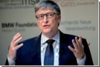 Билл Гейтс вложился в создание идеальной коровы