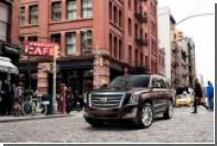 Cadillac оснастил Escalade более мощным двигателем