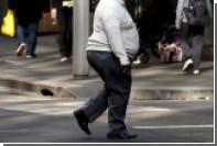 Определен легкий и приятный способ справиться с лишним весом