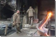Рабочий сунул руку в расплавленный металл и остался невредим