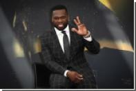 50 Cent позволил платить за свой альбом биткоинами и снова разбогател
