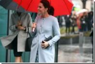 Кейт Миддлтон перешла на одежду для беременных