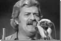 Умер основатель одной из старейших действующих рок-групп в мире
