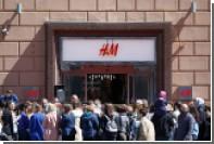 Знаменитости начали отказываться от работы с H&M из-за расистской рекламы