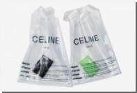Стоимость полиэтиленовых пакетов останется на уровне тысячи долларов