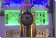 Самую дорогую в мире бутылку водки нашли пустой