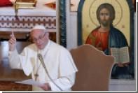 Папа римский рассказал о своем распорядке дня «по-украински»
