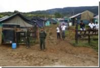 Колумбийские повстанцы переквалифицировались в отельеров