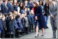 Беременная Кейт Миддлтон умилила соцсети поношенным платьем