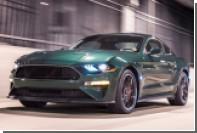Ford вдохновился старым боевиком