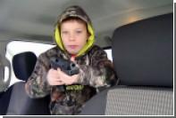 Американский школьник спугнул угонщика игрушечным пистолетом