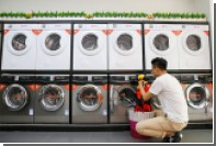 Японский мальчик залез в стиральную машину и задохнулся