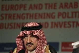 Арестованный саудовский принц предложил откуп от обвинений
