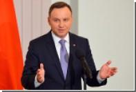 Поляки призвали Россию оставить в покое Украину