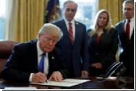 Трамп разрешил и дальше следить за иностранцами