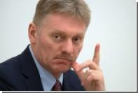 Песков назвал «кремлевский доклад» попыткой повлиять на выборы в России