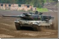 Турцию оставили без немецких танков