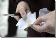 Политики призвали уважать права потребителей наркотиков