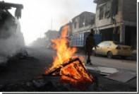 США и ИГ заподозрили в расстреле высокопоставленных лиц Ирака
