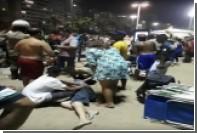 Водитель-эпилептик задавил 15 человек в Рио-де-Жанейро