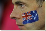 Австралия исключила Россию из списка угроз