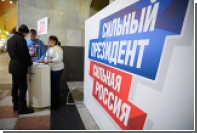 США пообещали не вмешиваться в российские выборы