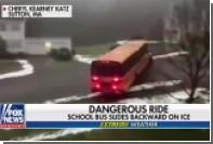 Полный детей автобус понесло поперек дороги