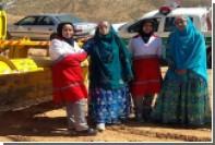 Иранские женщины настрадались и впервые сами построили дорогу